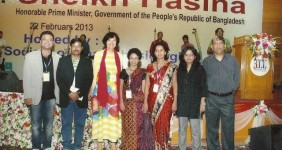 10th SAARC-AA Congress
